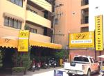 Business Hotel for sale and rent in Central Pattaya